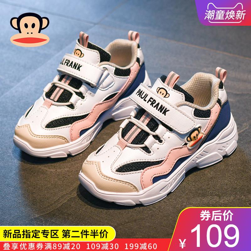 大嘴猴童鞋女童运动鞋2019春秋新款韩版时尚潮鞋学生白色中大童鞋