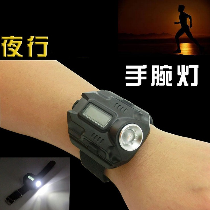 户外Q5强光手电筒手腕灯骑行液晶手表充电腕戴灯登山夜跑