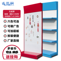Cavern Display Rack jewelry shelf hook shelf hanging socks shelf mobile phone accessories display Rack Accessories Rack