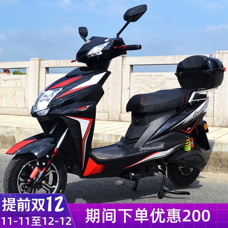 豪华外卖电瓶车可便捷充电72V尚领双人两轮助力踏板电动摩托车