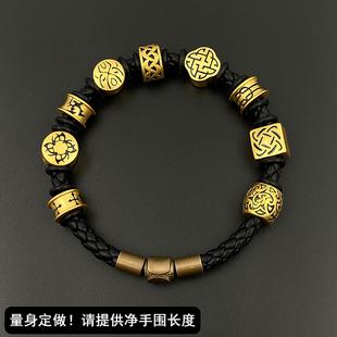 越南纯沙金饰品小配件刺青滴胶寻龙八件套转运珠男皮手绳手链串珠