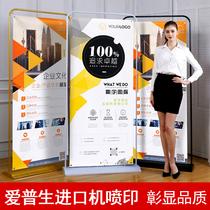 展架立式落地式注水室外广告设计定制展示牌易拉宝海报制作X门型