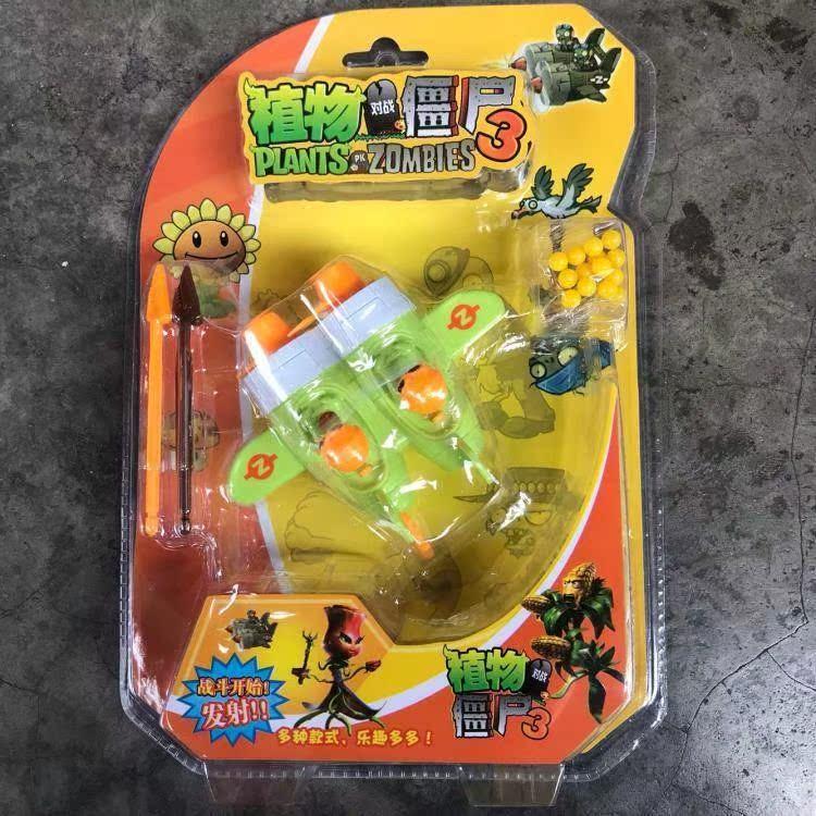 29.00元包邮植物大战僵尸2玩具可发射双舱飞