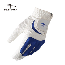 US pt new Golf Gloves man left and right hands breathable anti-skid golf Ball Supplies Single pack