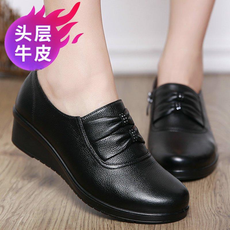妈妈鞋软底女单鞋春秋款真皮软皮鞋