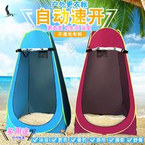 单人钓鱼帐篷简易厕所淋浴棚户外米更衣洗澡换衣罩帐篷2.1超大