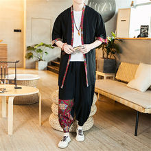 Chinese Men's Wear Summer Slim cardigan Tang Suit Two-piece Retro Tunnel Gown Japanese Kimono Casual Suit Trend