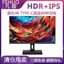 瑕疵凡硕27英寸4K显示器10bit专业设计绘图IPS屏幕typec直连手机