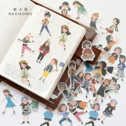 娜小屋文具贴纸包可爱卡通手帐拼贴日记人物素材手账本贴画套装款