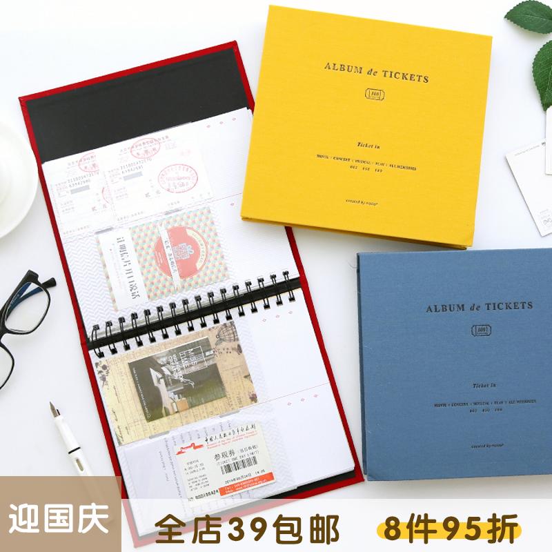 娜小屋门票电影票夹旅行手账纪念册