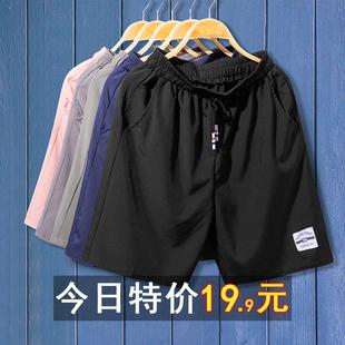 短裤男夏季2020新款速干冰丝韩版潮流潮牌沙滩宽松七分休闲五分裤