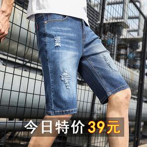 领10元券购买男士牛仔短裤夏季潮流宽松休闲裤子
