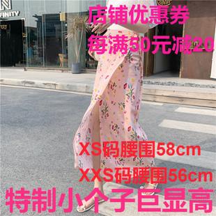 新款女裝小矮個子加小碼XXS號150cm半身裙性感開衩綁帶裹裙包臀裙