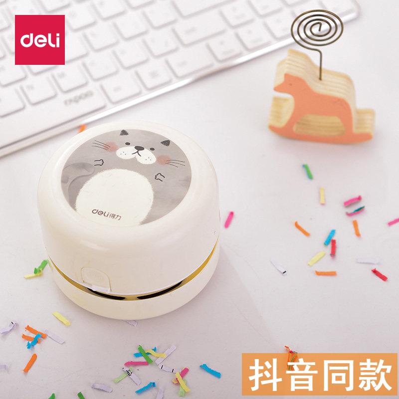 得力桌面迷你吸尘器抖音同款学生便携自动橡皮屑渣可爱电动清洁器10月15日最新优惠
