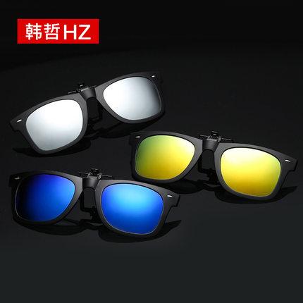 2020男女复古夹片近视夹镜TR-90偏光太阳镜夜视墨镜太阳眼镜2140