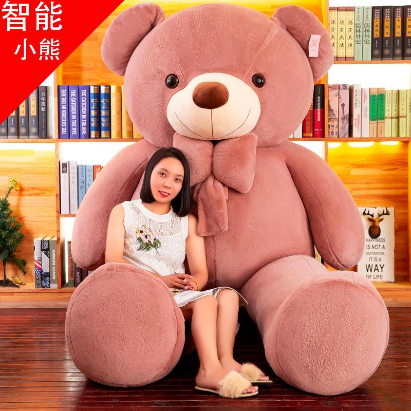 Интеллектуальные игрушки / Куклы Артикул 599349266339