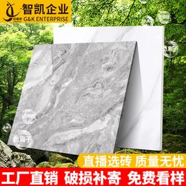 简约现代通体大理石瓷砖地板砖800x800客厅地砖金刚石卫生间墙砖图片