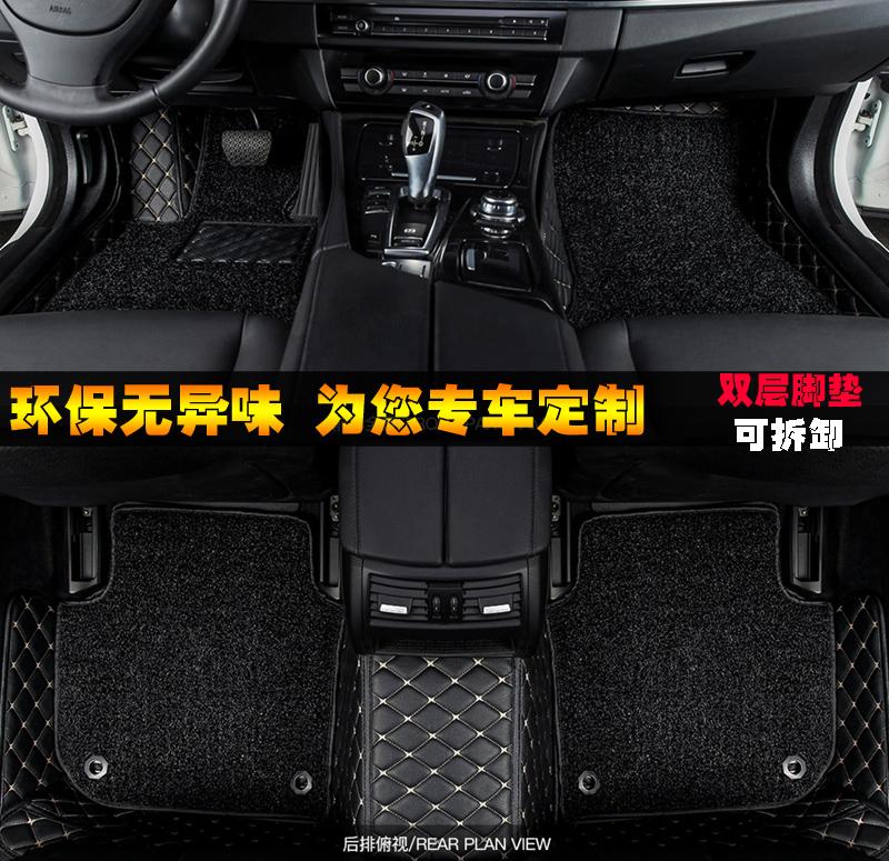 全包围汽车脚垫丝圈专用于名爵MG6 2012/2013/2014/2015/2011款