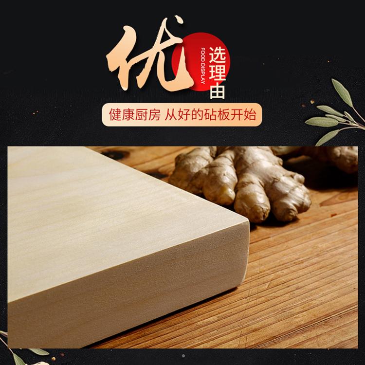 限5000张券舌尖上的中国泰兴银杏整木实木砧板