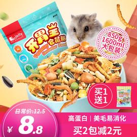 Jolly祖莉小倉鼠糧食主糧花枝鼠糧金絲熊糧食物零食營養飼料850g圖片