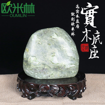 Enlarged solid wood can dig groove taishan odd stone base stone vase pendant buddha Flower Bonsai Bracket Wooden Bracket