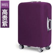 寸202428通用旅行箱保护套拉链无需脱卸扩展层行李箱套透明防尘袋