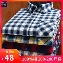Autumn Plush Plaid Shirt Men's long sleeve cotton middle-aged casual dad's frosted cotton large warm shirt