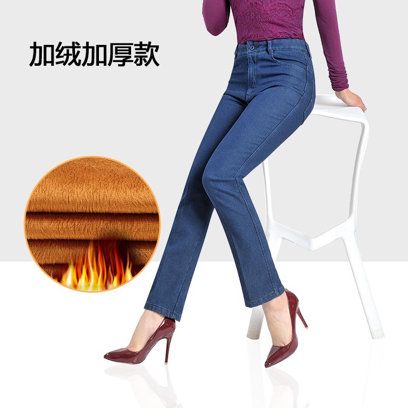 高腰牛仔裤女款直筒弹性裤子长裤微喇叭秋冬季宽松中年女性牛子裤