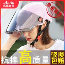 电动摩托车头灰盔四季通用电瓶车安全帽可爱夏季头盔电动车女