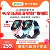 【发顺丰】360儿童电话手表8X智能GPS定位防水p1移动联通4G男女孩高中初学生9x多功能t2 官方旗舰正品