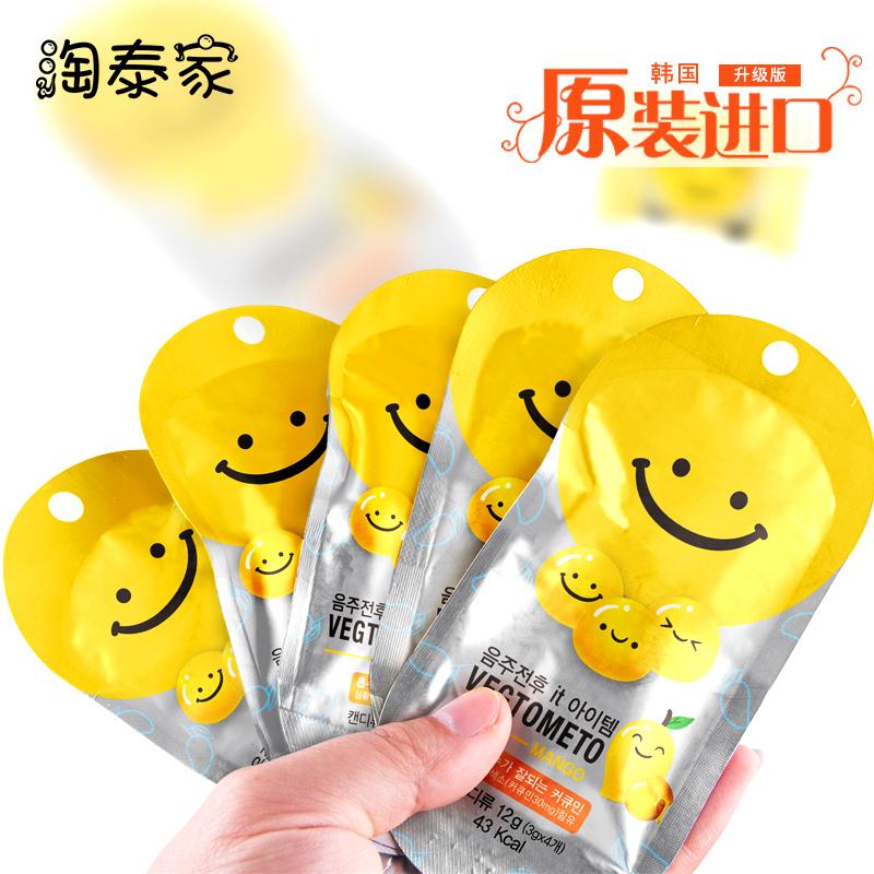 5包韩国笑脸解酒糖蜂蜜微笑醒酒片进口正品酒后芒果解酒软糖包邮