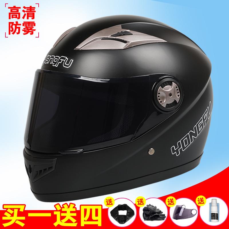 摩托车头盔全盔男电动车头盔女四季冬季防雾全覆式电瓶车安全帽