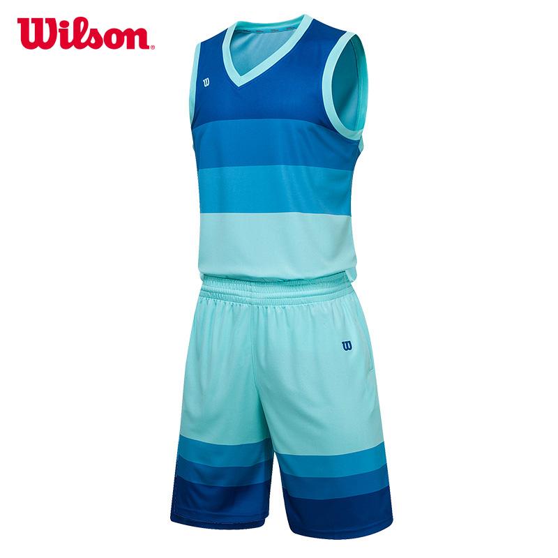 11月21日最新优惠wilson个性定制篮球服套装男队服