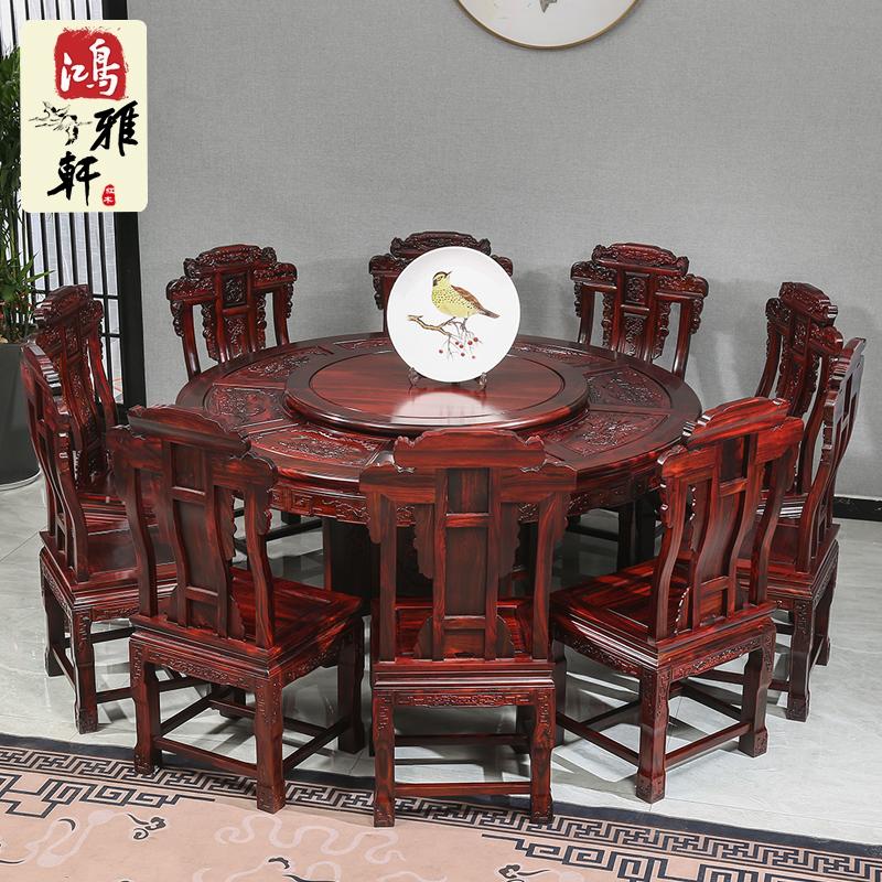 红木圆桌阔叶黄檀餐桌印尼黑酸枝圆台中式古典餐厅饭桌椅家具组合