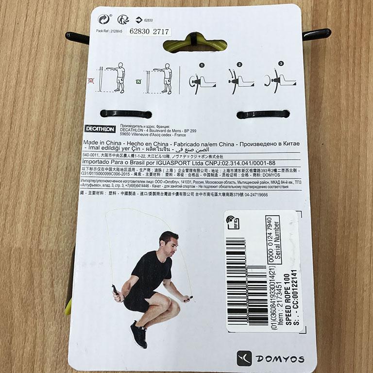 迪卡侬正品成人男女学生竞速儿童中考专用速度跳绳塑料钢丝训练