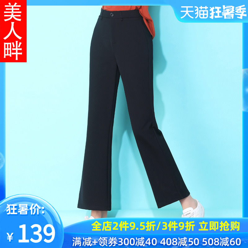 Мужские классические брюки Артикул 594716935160