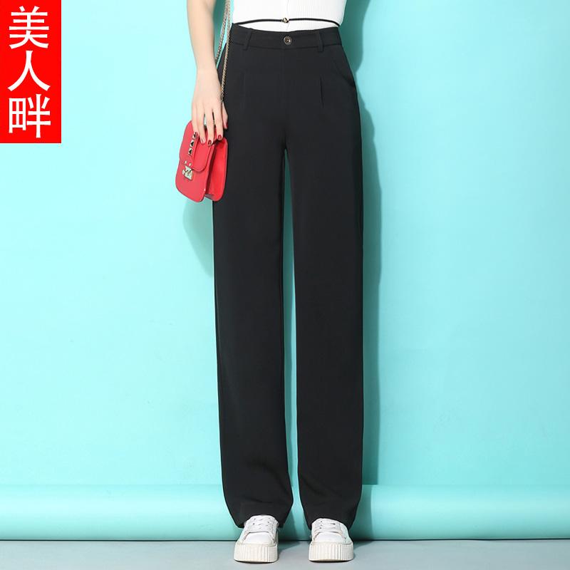 黑色阔腿裤女休闲小个子直筒裤宽松高腰夏季薄款垂感拖地西装长裤