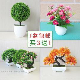 塑料花仿真植物小盆栽绿植小盆景室内假花绿植物摆设装饰花小摆件图片
