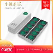小罐茶特级乌龙茶 铁观音清香型茶叶银罐礼盒装40g 原料采自安溪