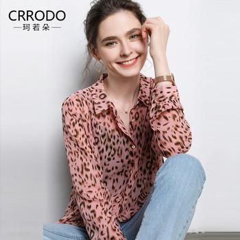 粉色豹纹雪纺长袖2020夏季新款衬衫