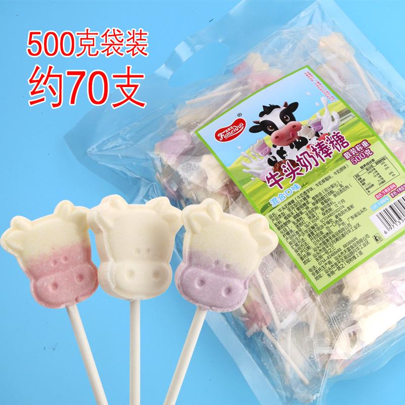 12-03新券袋装500克卡通牛头儿童奶片奶棒糖