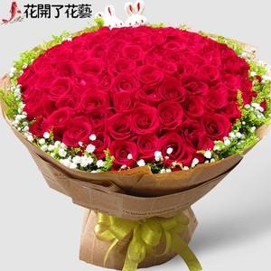 江门同城鲜花店配送安康市紫阳宁陕石泉汉阴县速递送花99朵红玫瑰