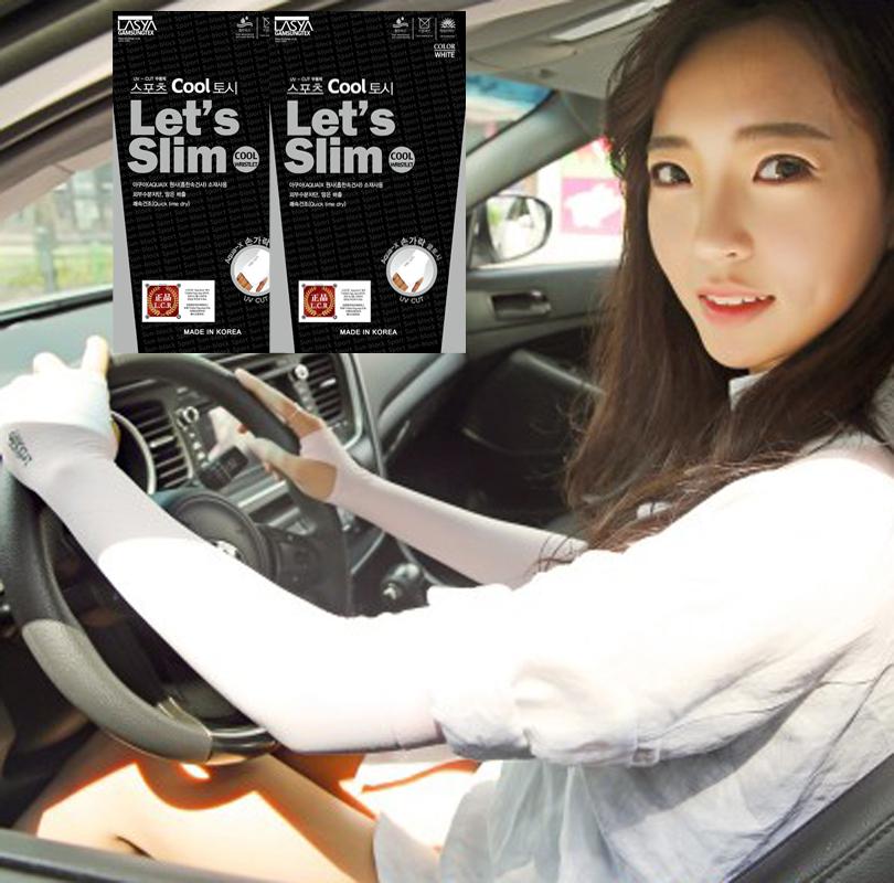 韩国正品lets slim防紫外线冰丝