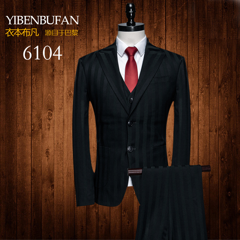 Egsd autumn new Lapel mens suit with one double breasted youth dark green stripe 6104