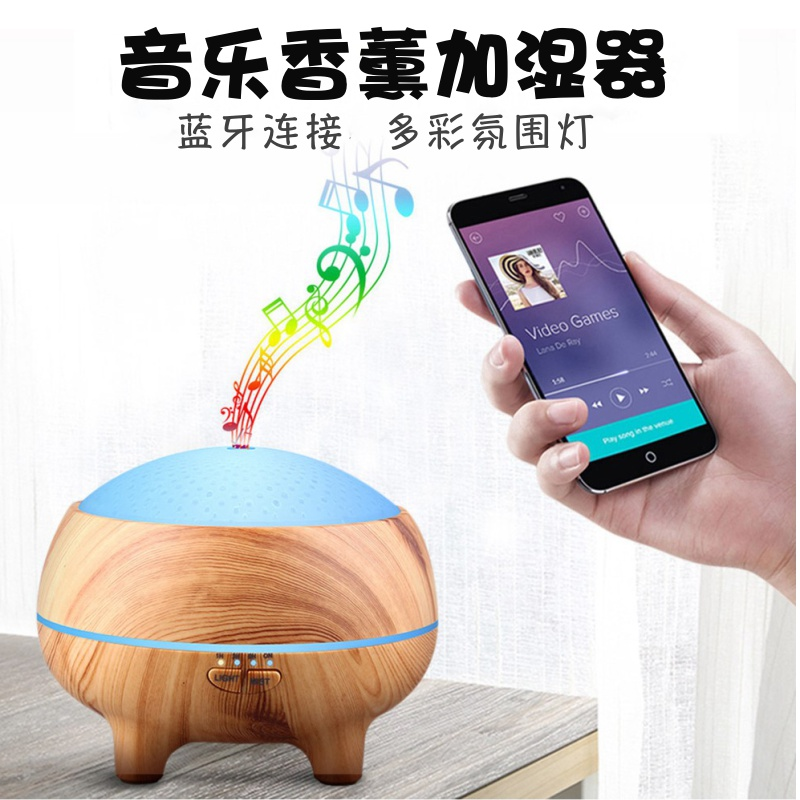 Aromatherapy humidifier, Bluetooth audio, night light multi function household bedroom office mute air purifying sprayer