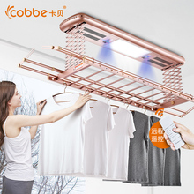 Polycarby electric clothes hanger, lifting crossbar, balcony, intelligent remote control, automatic double pole ceiling, retractable clothes drying