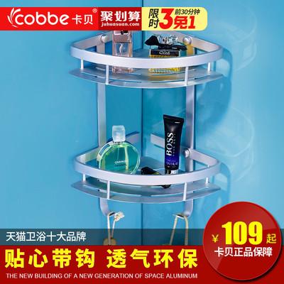 卡貝水槽怎么樣,卡貝衛浴是不銹鋼嗎