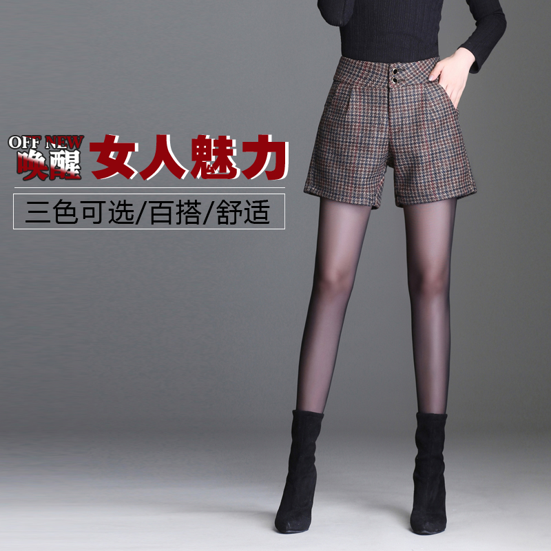 Woollen shorts for women in autumn and winter 2018 new black A-line versatile Plaid casual wide leg high waist boots pants