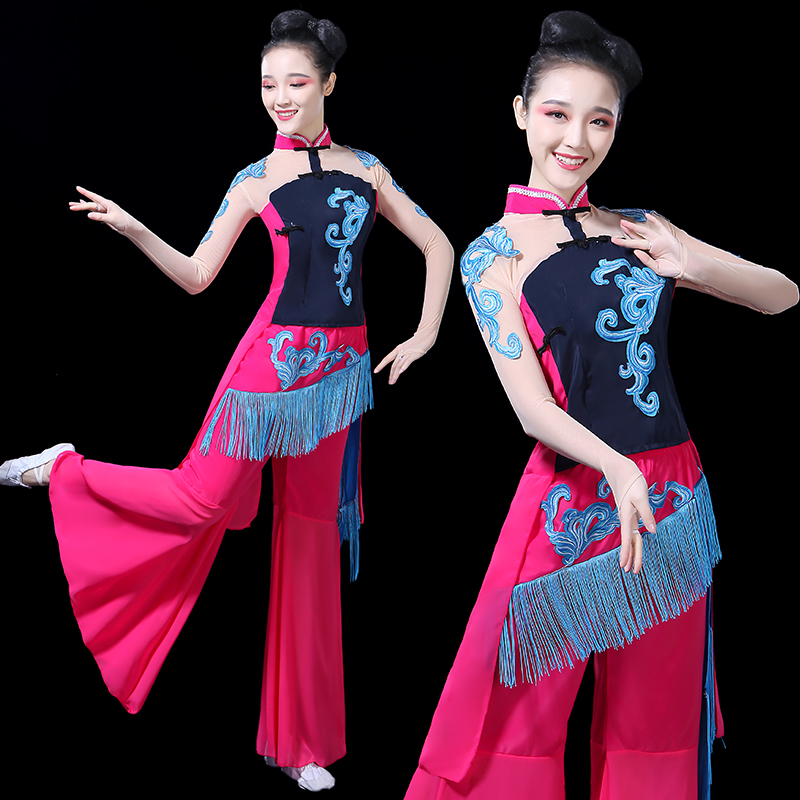 Yangge Costume Costume Female New Style National Chinese Style Classical Pretty Huadan Fan Dance Costume