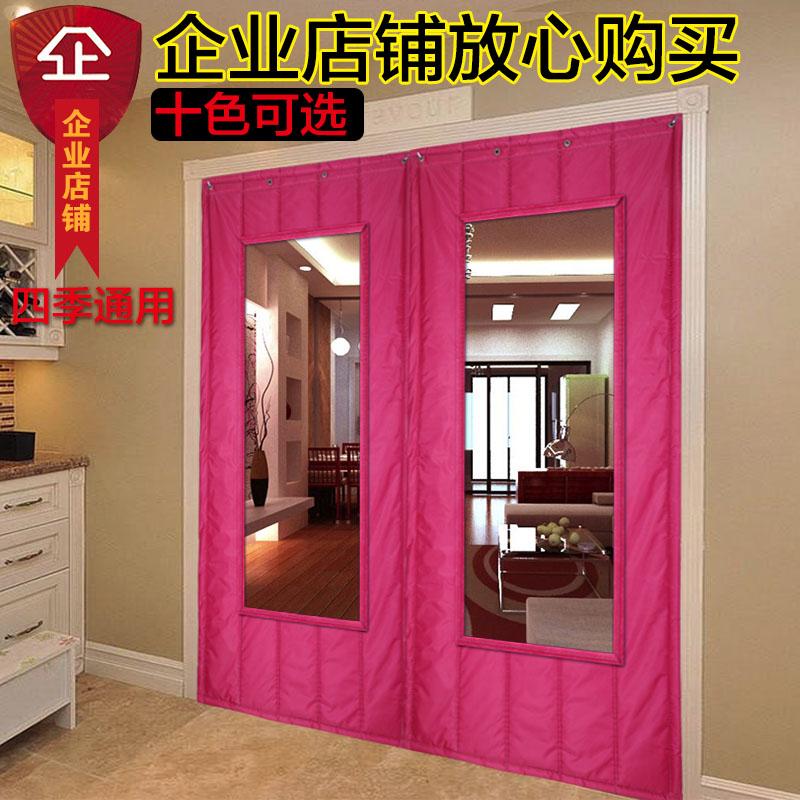 定做秋冬季棉门帘加厚保温保暖挡风家用隔音防水隔断空调隔热帘子